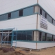 İrda Yapı San.Ltd. Şti. Başkent OSB/ANKARA